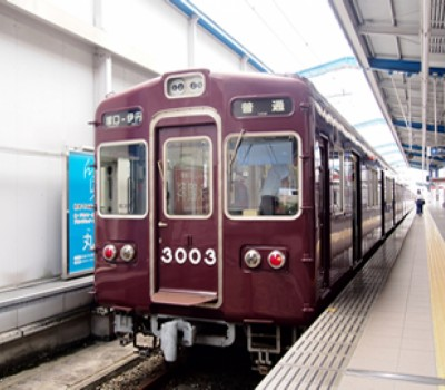 懐かしの車両をめぐる関西支線の旅 ①阪急伊丹線
