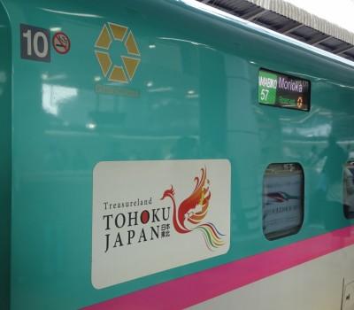 【グランクラス】東北新幹線と北陸新幹線 徹底比較