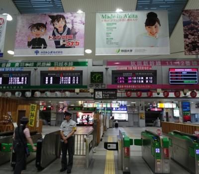 秋田新幹線こまちグリーン車レポート