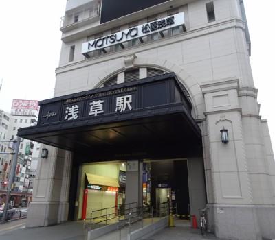 【女子旅】東武鉄道でSL大樹と東武ワールドスクウェアの旅(前編)