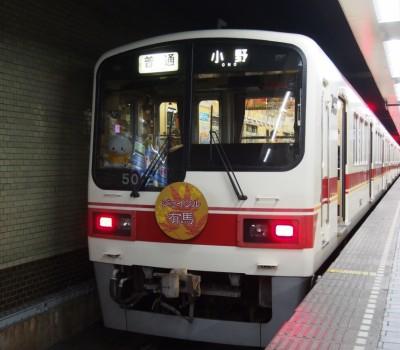 廃線が噂される近郊路線、神戸電鉄粟生線の魅力に迫る