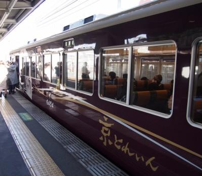 阪急電車が誇る名車6300系「京とれいん」に乗って嵐山観光へ
