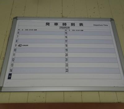 日本一終電が早い駅を訪ねて【新十津川駅】