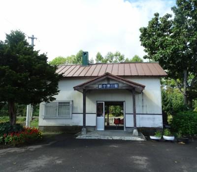 日本一終電が早い駅【新十津川駅】に行くときの7つのおすすめポイント