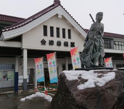 フルーティアふくしまでフルーツ三昧の旅【車両編】