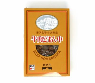 【駅弁レビュー】「米沢名物 牛丼弁当 牛肉どまん中」