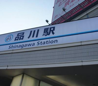 【岡安レポート】「ありがとう2000形」イベント体験レポート