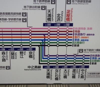 蘇ったノンストップ特急、京阪「洛楽」で一路、京都へ