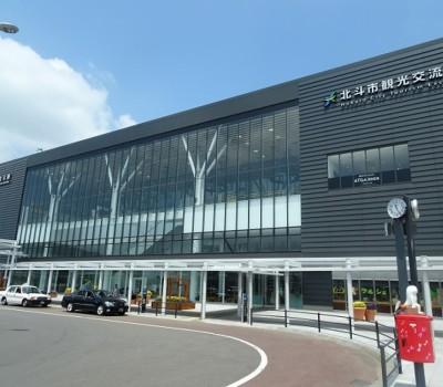 新函館北斗駅に「惣菜・べんとうグランプリ」で金賞に輝いた駅弁を食べに行ってみた。