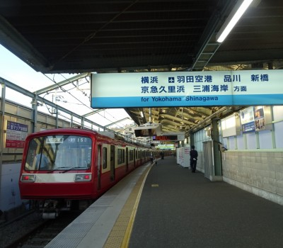 「葉山女子旅きっぷ」を楽しむための8つのポイント