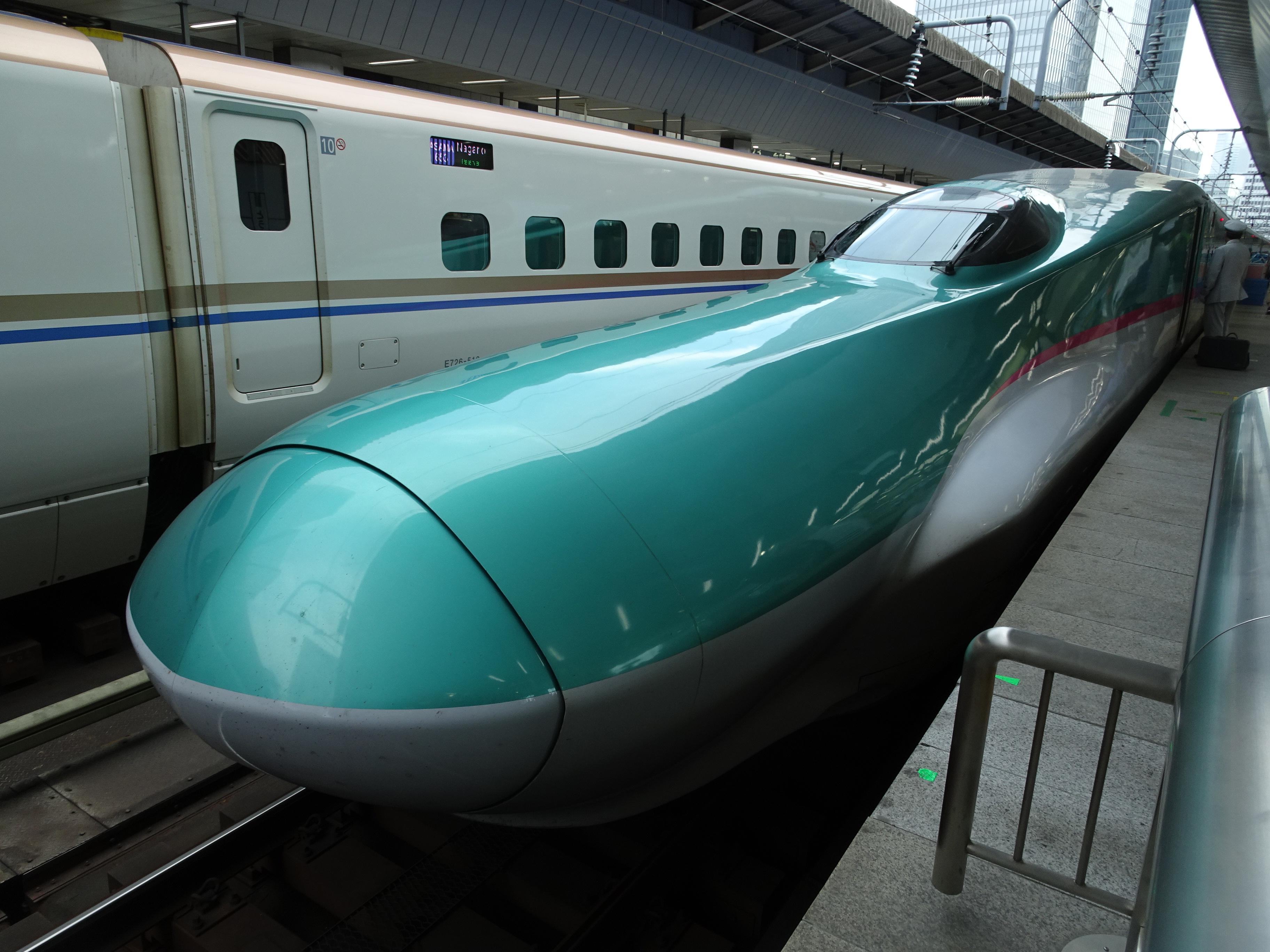 東北 新幹線 グラン クラス