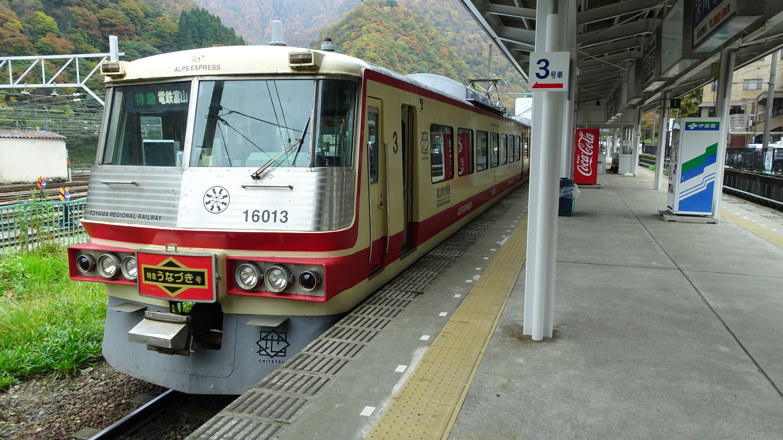 特急 富山 地方 鉄道 富山地方鉄道16010形電車